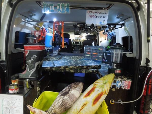 ジャパンフィッシングショー2018:憧れの釣り車も展示!