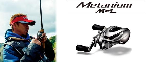 メタニウムMGLの特徴は?