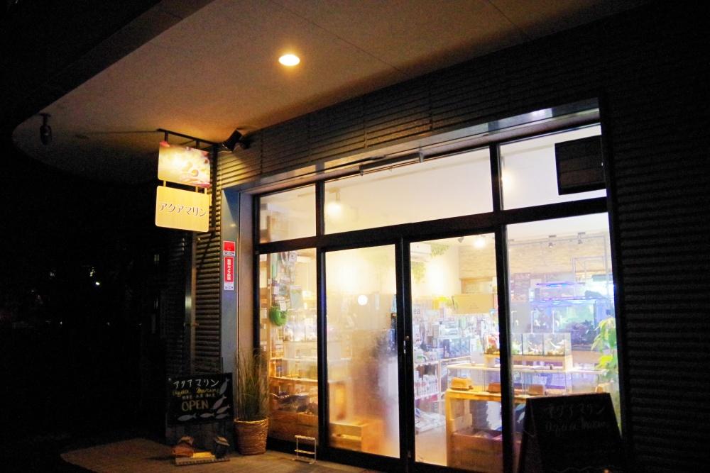 奈良アクアマリンさんの入り口