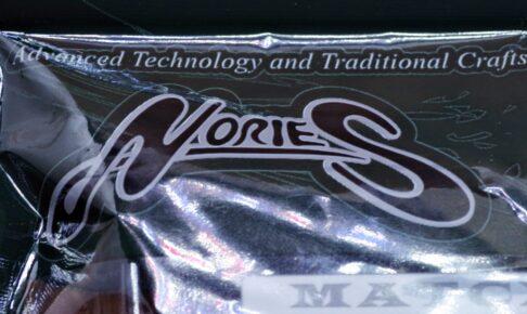 ノリーズの製品を一挙紹介